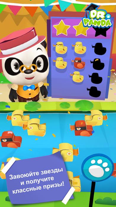 Dr. Panda Фестиваль Screenshot
