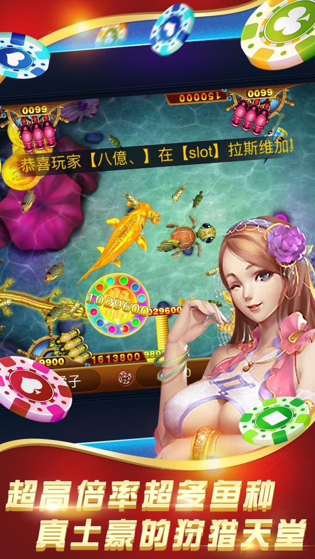 水果老虎机-线上免费老虎机游戏合集 v1.