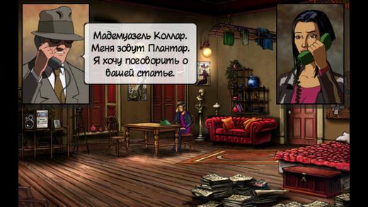 Broken Sword 1 - Тень тамплиеров: Расширенное издание Screenshot