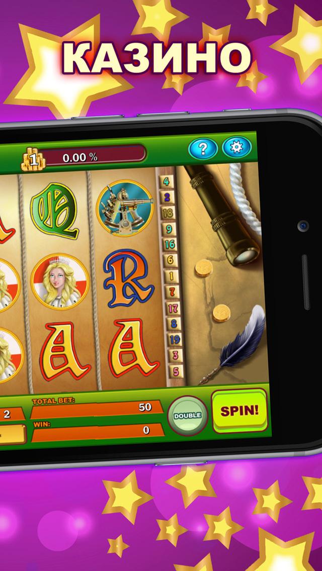 В 1 казино онг бак онлайн
