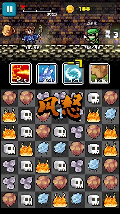 巫师物语 - 地下城迷影外传