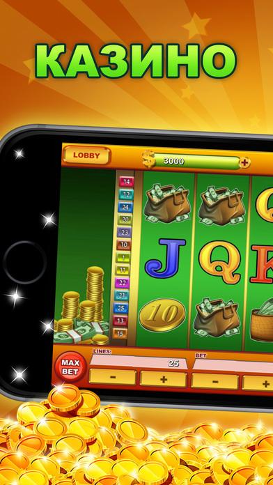 Игровые автоматы iphone 3g помогите бросить играть в игровые аппараты