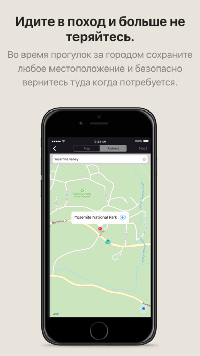 Anchor Pointer — парковка машины и GPS компас Screenshot