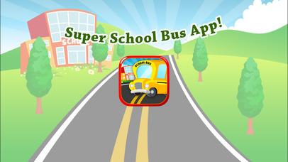 Школьный автобус для детей - ролевая игра с музыко