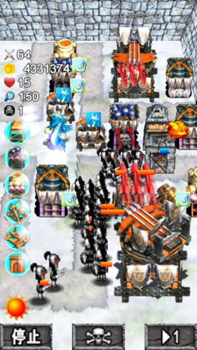 The Legend of Imperial Defence2 iPhone Screenshot 3