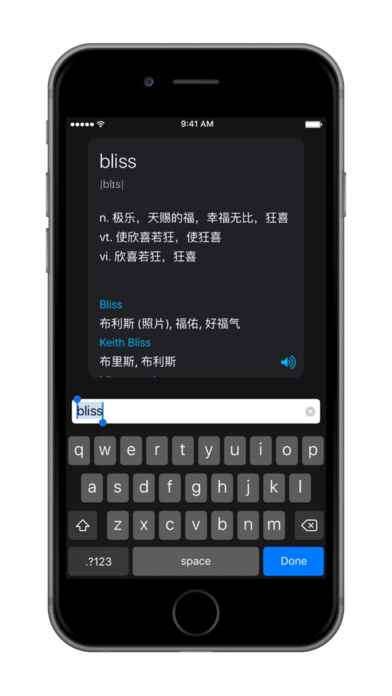 Dictionary - a simple yet delightful dictionary Скриншоты4