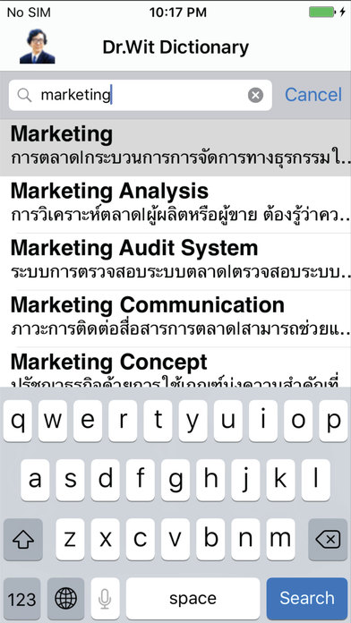 Dr. Wit's Marketing Dictionary iPhone Screenshot 2