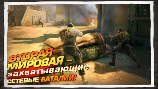 Brothers in Arms® 3: Живущие Войной Screenshot
