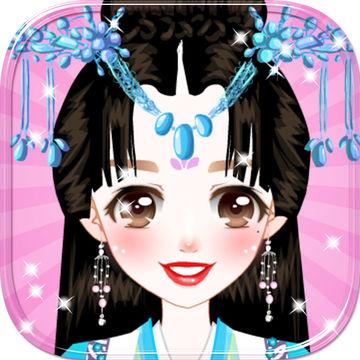 古风美人中国女帝-换装养成女生游戏