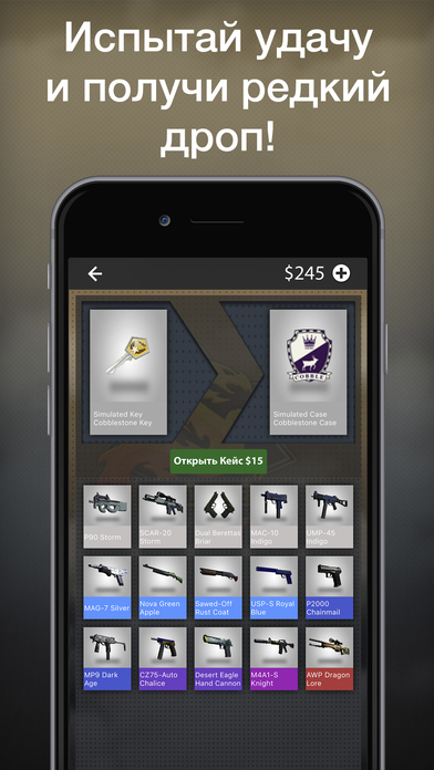 Screenshot 3 Case Opener Ultimate