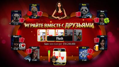 Screenshot 3 Классический Покер — Техасский Холдем