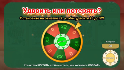 Screenshot 5 Супер дрим-покер