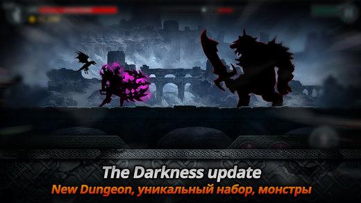 Темный Меч (Dark Sword) Screenshot