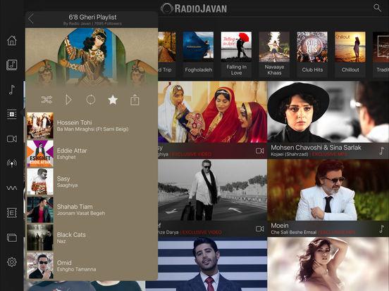 Radio Javan iPad Screenshot 5