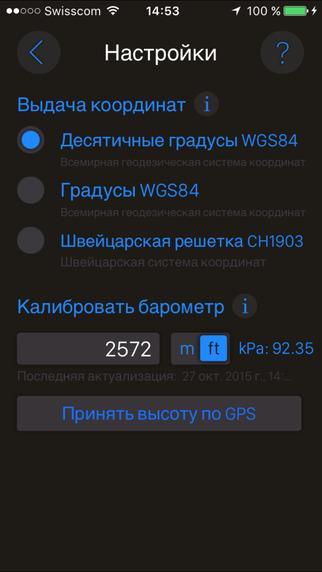 Altimeter+ Screenshot