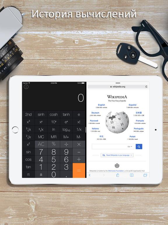 Калькулятор Pro iRocks Скриншоты9