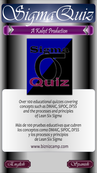 SigmaQuiz iPhone Screenshot 1