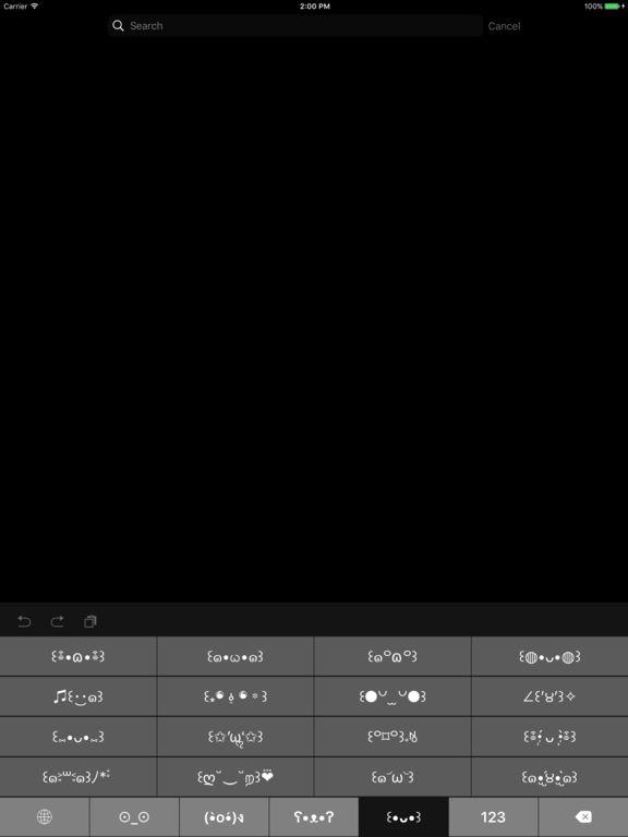 Qmoji Screenshots