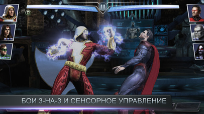 Screenshot 3 Injustice: Gods Among Us
