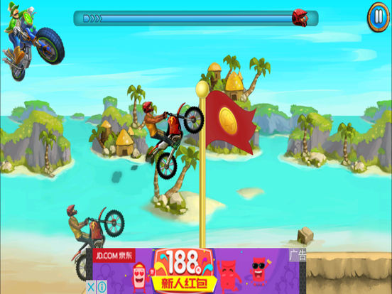 Xtream Crazy Bike Race screenshot 8