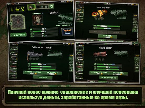 Скачать Zombie Shooter - Заражение