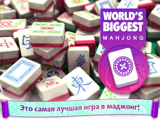 Mahjong : World's Biggest Mahjongg Solitaire на iPad