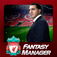 Liverpool FC Fantasy Manager 2013
