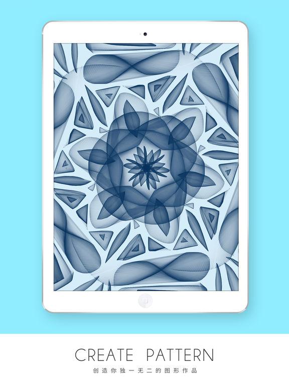Symmys 画板 - 发挥你的创造力与想象力,随时随地进行图形创作 - 截图 1