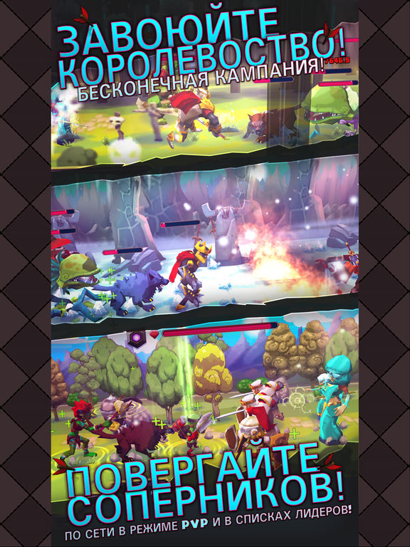 Heroes of Havoc: Idle Adventures на iPad