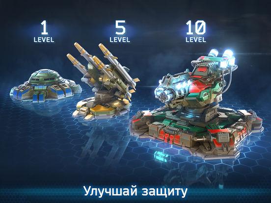 Битва за Галактику HD Screenshot