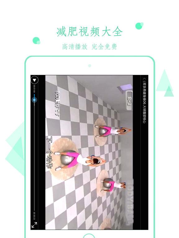 iPad 屏幕截图 2