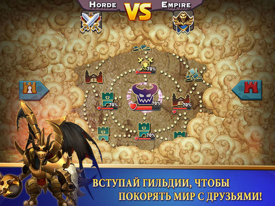 Clash of Lords 2: Битва Легенд Screenshot