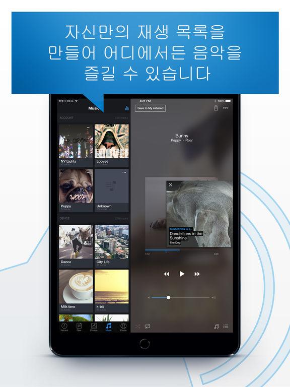 iPad 스크린샷 1