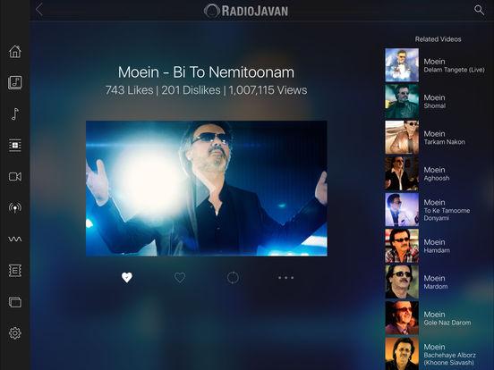 Radio Javan iPad Screenshot 1