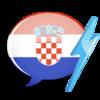 WordPower Learn Croatian Vocabulary by InnovativeLanguage.com for Mac