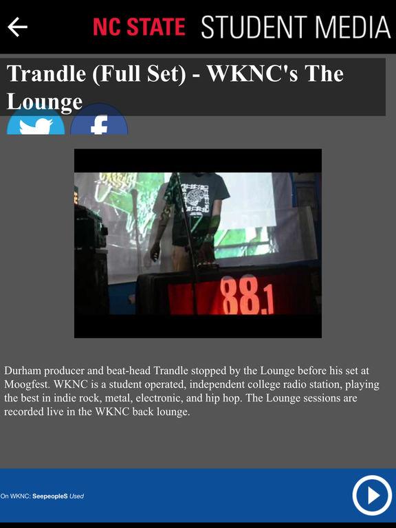 NCSU Student Media Screenshot