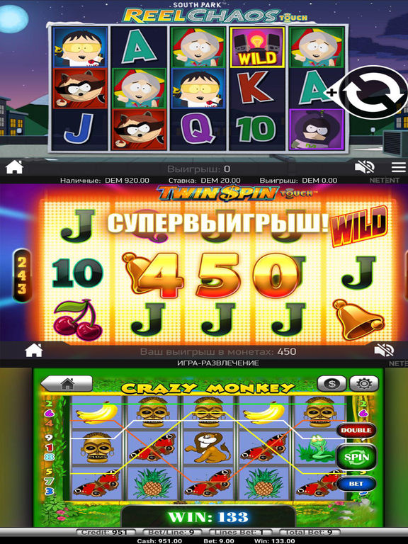 вулкан казино приложение на андроид