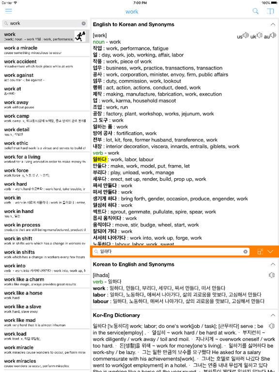 how to translate korean writing to english