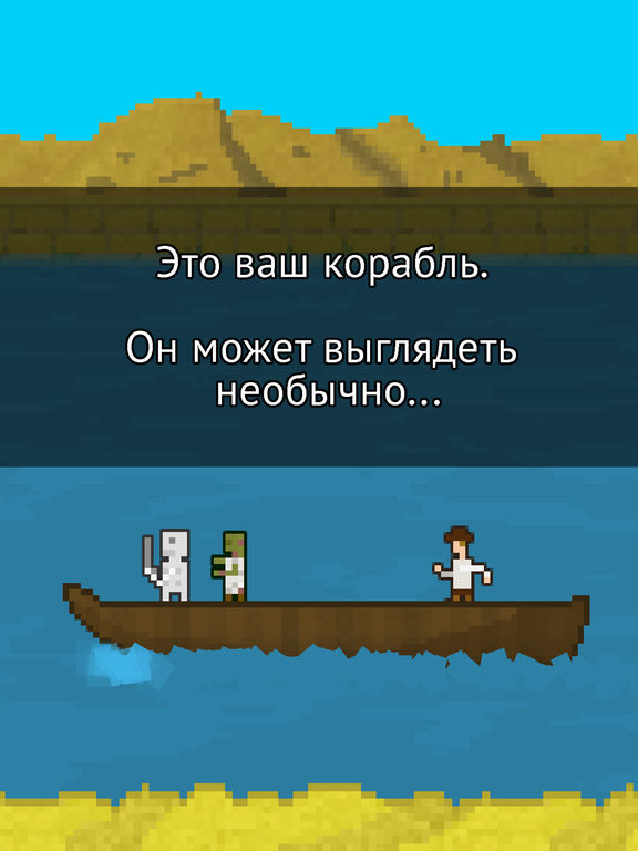 You Must Build A Boat Screenshot