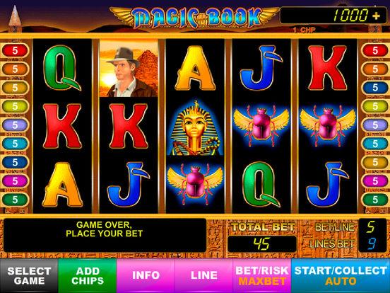 Вакансии в казино фараон фишки казино минск