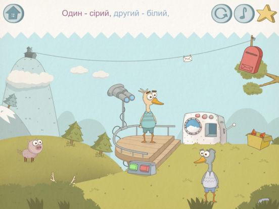 Всяка Музяка - Ukrainian music karaoke game
