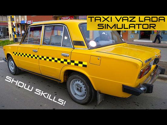 Такси ВАЗ ЛАДА Симулятор Скриншоты7