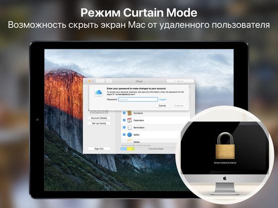 Screens VNC - Удалённый доступ к вашему компьютеру Screenshot