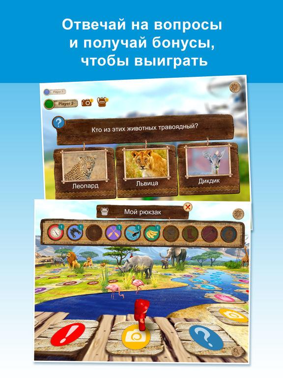 Африка: сафари квест - настольная игра для всей семьи, интересные факты о животных