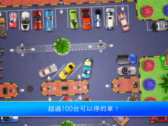 Parking Mania HD Free