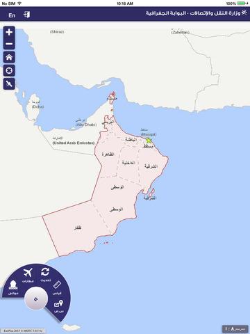 MOTC Oman GeoPortal
