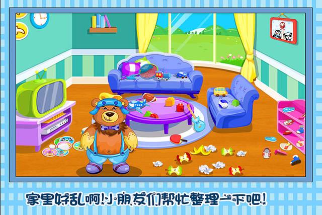 熊大绘画图片儿童步骤