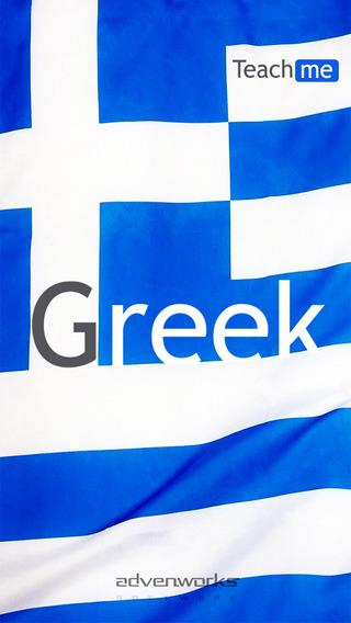 Teach Me Greek