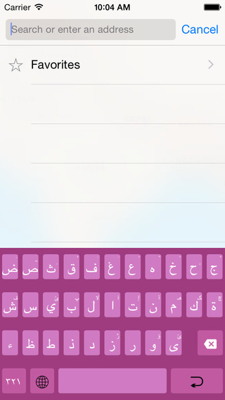 Arabic Custom Keyboard