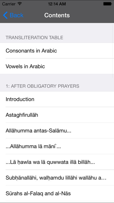 My Daily Duas iPhone Screenshot 2